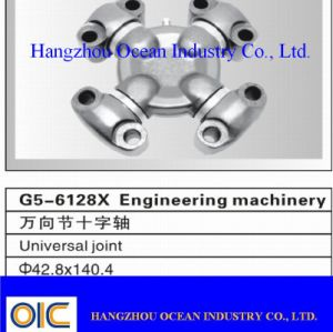 G5-6128X Universal Joint pictures & photos