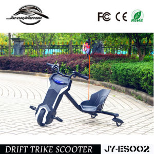 Factory Best Price Electric Kids Tricycle Toy Three Wheels pictures & photos
