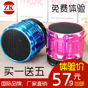 Waterproof Bluetooth Speaker Mini Wireless Speaker Bluetooth for iPhone 6 pictures & photos