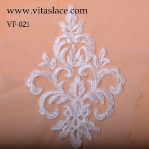 White Rayon & Polyester Motif Made of Lace with Cording Vf-021 pictures & photos