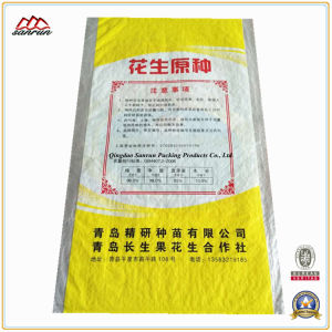 20kg Polypropylene Woven Sack for Packing Corn, Seed, Grain pictures & photos