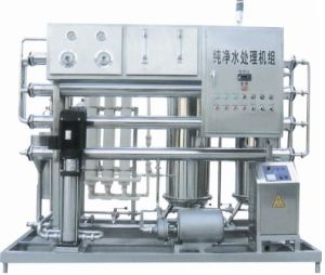 Full Automatic 3000L/H Water Reverse Osmosis System pictures & photos