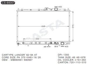 Aftermarket car radiator for Mitsubishi Lancer′92-94at pictures & photos