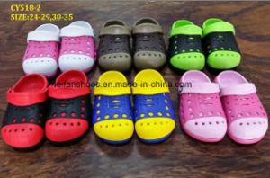 Good Quality Children EVA Garden Shoes Beash Shoes Sandal Shoes (CY518-2) pictures & photos
