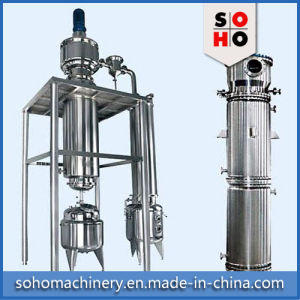 LG Series Centrifugal Drag Membrane Evaporator pictures & photos