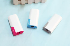 Hot Sale Outside Travel Safety Power Bank 5200mAh pictures & photos