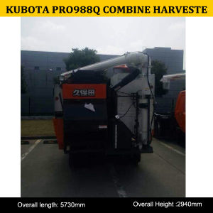 2016 Hot Sale 4lz-4.0 Rice Wheat Combine Harvester PRO988 pictures & photos