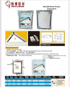 Customized LED Frame Aluminum Frame Snap Frame pictures & photos