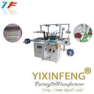 Width Soundless China 1600mm BOPP Slitting Machine
