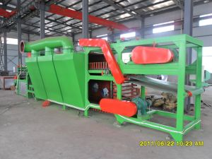 Batch off Cooler, Batch off Cooling Machine, Rubber Sheet Cooling Machine (XPG-600) pictures & photos