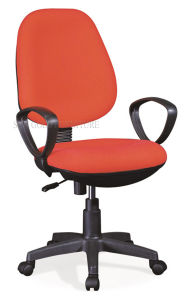 Simple Staff Office Computer Chair (SZ-OCA2009) pictures & photos