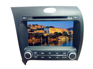 2 DIN Car DVD Player GPS Navigator Dedicated for KIA pictures & photos