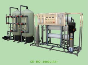3000L/H RO Drinking Water System /Water Treatment Plant pictures & photos