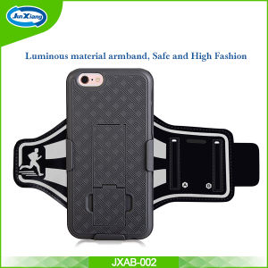 Outside Sports Customized Running Holster Armband Cell Phone Case for iPhone 6s pictures & photos