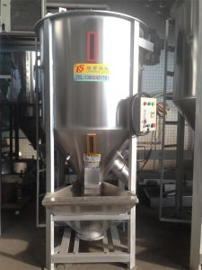 Industrial Mixing and Blender Machinery pictures & photos
