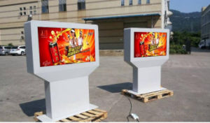 46inch Sunlight Readable Floor Standing LCD Kiosk pictures & photos