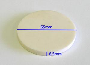High Purity Alumina Crucible Lid: High Purity 65 Dia. X 6.5 H mm