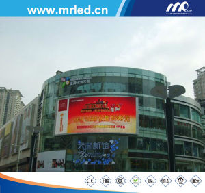 Video Wall Outdoor Installation LED Curtain Display Series for Sale (P31.25mm) pictures & photos
