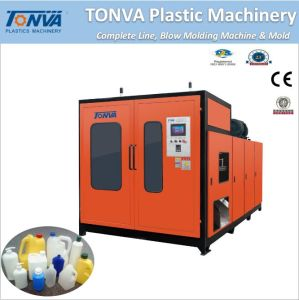 for All Kinds of Plastic Balls Blow Moulding Machine pictures & photos