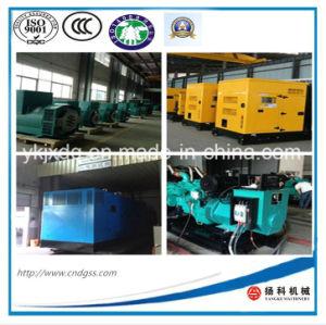 Cummins 200kw/250kVA Silent Diesel Generator with Stamford Alternator pictures & photos