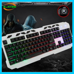 Professional Backlight Optical E-Sport Wired Control Gaming Keyboard pictures & photos