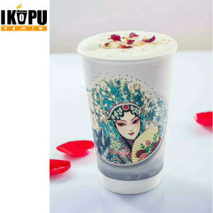 Hot Drinking Disposable Double Wall Paper Coffee Cup pictures & photos