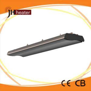 Jhheater Infrared Radiant Heater Halogen Heater (1KW Heater) pictures & photos