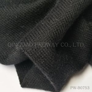 Cotton Wool Blended Yarn for Fine Knitting Gauge pictures & photos