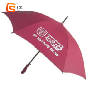 "23"" Promotional Gift Red Advertising Umbrella (YSA029)"