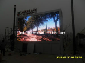 Outdoor P8mm High Definition Video LED Display pictures & photos