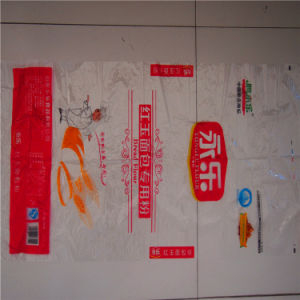 China Manufacturer for The Fertilizer, Feed, Rice, Flour, Wheat PP Woven Bag pictures & photos