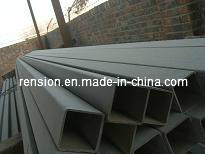 Container Top Side Rail (square tube) pictures & photos