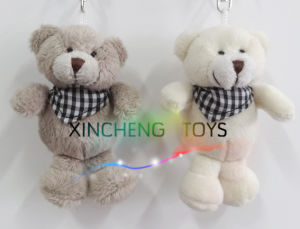 Cute Plush Bear Keychain, Plush Grey Keychain 9cm