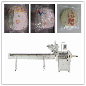 Diaper Wrapping Machine with Feeder Sfa pictures & photos
