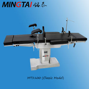 Mt2100 Multi-Function Electro-Motor Surgical Operation Table pictures & photos