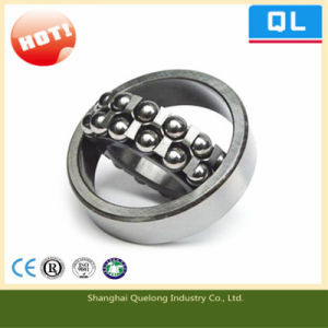 Original High Precison Material Self-Aligning Ball Bearing