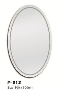 Bath Mirror (P-013)