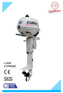 Four Stroke Outboard pictures & photos