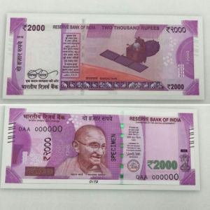 Money Counter for Newly Issued Indian Rupees