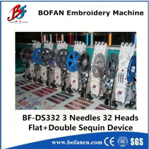 Double Sequin Embroidery Machine with ISO9001:2000 & CE Certificate(BF-S332) pictures & photos
