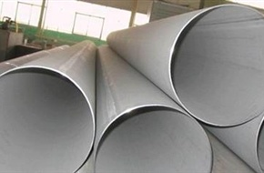 ASTM A312 Stainless Steel Welding Pipe pictures & photos