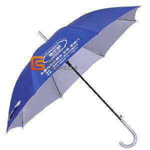 23 Inch Black Color Metal Frame Adverting Umbrella (YS-1044A)