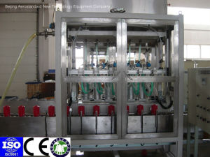 Linear Weighing Type Automatic Filling Machine, High Speed and Precision