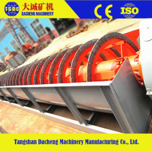 Glass Grade Sand Spiral Sand Washer China Manufacturer pictures & photos