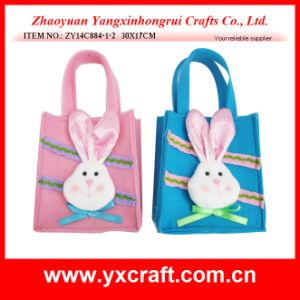 Easter Decoration (ZY14C884-1-2 30X17CM) Easter Flower Basket Easter Merchandise pictures & photos
