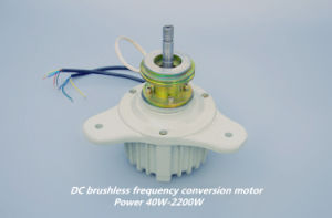 DC Frequency Conversion Motor for Hemodialysis Equipment etc