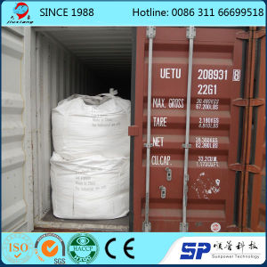 Fine Chemical Zinc Oxide (white powder) pictures & photos