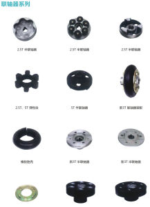 Mining Electric Locomotive Gear Wheel for Direct Sales pictures & photos