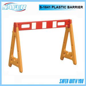 3 Pieces Plastic Road Barrier (S-1641) pictures & photos
