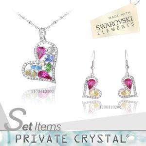 Fashion Crystal Jewelry Set Made with Swarovski Elements (110041)